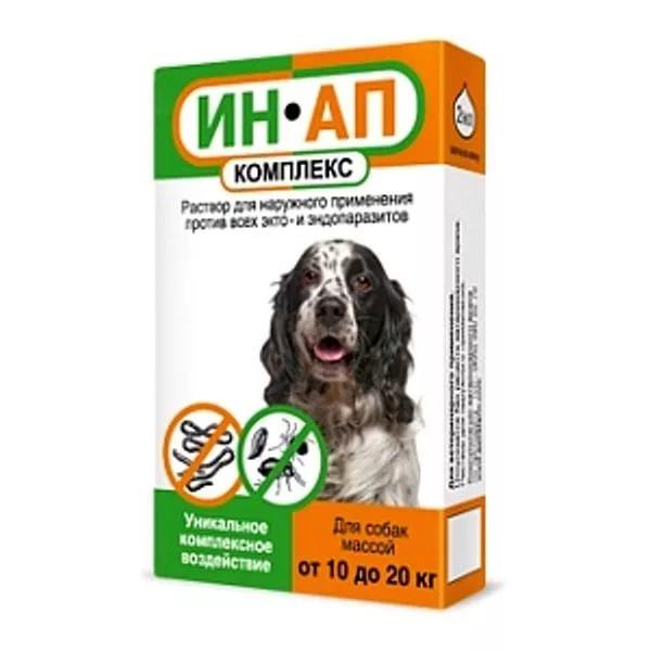 ин ап для собак 10-20 кг